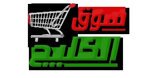 سوق الخليج