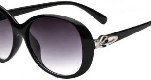 نظاره شمسيه للسيدات لون اسود بها جزء من المعدن فى الذراع رقم الصنف 548 – 2